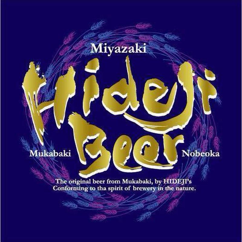 Hideji-Logo