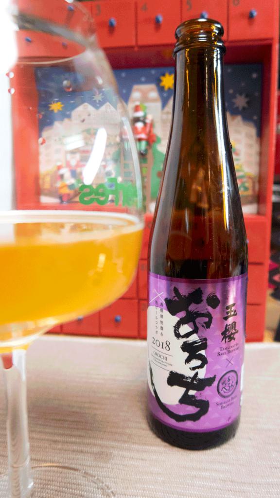 新刊『くらびー Vol.11』では「松江地ビール ビアへるん」のブランドで知られる島根ビールに取材しています。